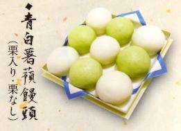 青白薯蕷饅頭