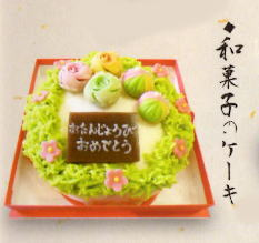 和菓子のケーキ